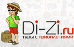 Di-Zi