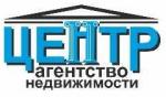 Агентство недвижимости «Центр»