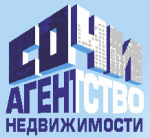 Агентство недвижимости «Сочи»