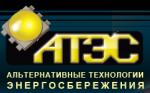 """""""АТЭС"""""""