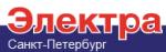 Фирма «Электра»