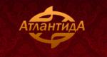 """Гостиница """"Атлантида"""""""
