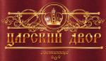 """Гостиница """"Царский Двор"""""""