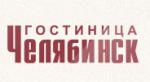 "Гостиница ""Челябинск"""