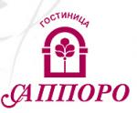 "Гостиница ""САППОРО"""