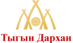 """Гостиница """"Тыгын Дархан"""""""