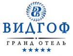 Гостиница «ВИДГОФ»