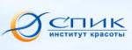 """Институт """"Красоты СПИК """""""