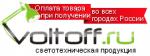 """Интернет-магазин светильников """"Voltoff"""""""