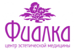 Клиника «Фиалка»