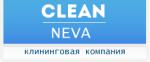 Компания Clean-Neva