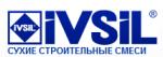 """Компания """"IVSIL"""""""