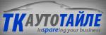 Компания TK Automotive