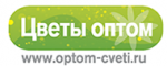 Компания «Цветы оптом»