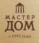 Компания «МастерДом»