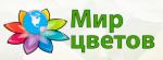 """Компания """"Мир Цветов"""""""
