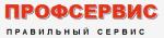 Компания Профсервис