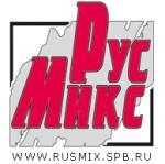 Компания «РусМикс»