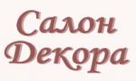 "Компания ""Салон Декора"""