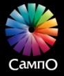 Компания «СампО»