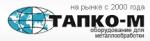 Компания «ТАПКО-М»