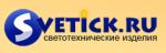 Магазин светотехники Svetick.ru