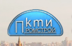 ОАО «ПКТИпромстрой»