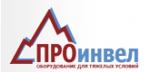 """ООО """"Проинвел"""" специализируется на поставке и техническ"""