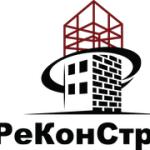 """ООО """"РеКонСтрой"""" -филиал в Воронеже"""