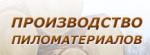 ООО «РВК-ГРУПП».