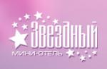 """Отель""""Звездный"""""""