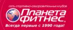 ПЛАНЕТА ФИТНЕС