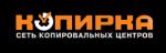 """Сеть копировальных центров """"КОПИРКА"""""""