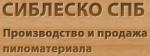 «Сиблеско СПб»