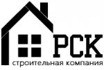 Строительная компания РСК. Строительство домов.