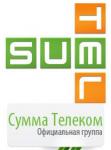 Сумма Телеком
