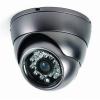 Ofis ucun kameralar  055 988 89 32