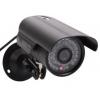 Tehlukesizlik kameralar