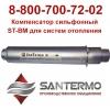 St-bm, компенсаторы для труб отопления, компенсатор для труб