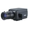 Box kameralar satisi