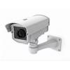 Ip kamera 055 4508808..
