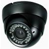 Nəzarət kameralarının satış ve qurasdırılması