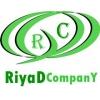 Riyad company 0504006526