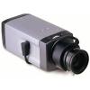 Tehlukesizlik  kamera sistemin qurasdirilmasi