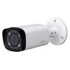 Tehlukesizlik kamera sisteminin sifarisi