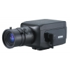Tehlukesizlik kameralari box kameralar satısı