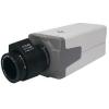 Tehlukesizlik kamerasi satışı