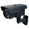 ✺ kameranin qurasdirilmasi ✺055 245 89 79✺
