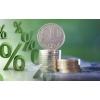 Надежный кредит без риска и лишнией бумажной волокиты