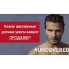 Бизнес модель на видеорекламе с доходом от 150 000 рублей.